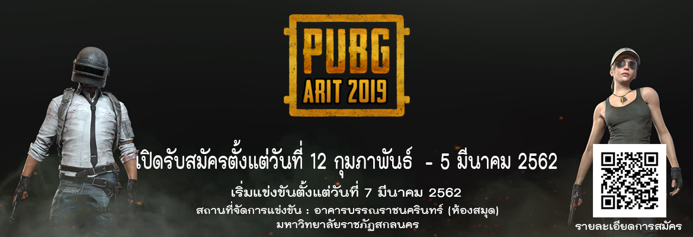 PUBGM ARIT 2019